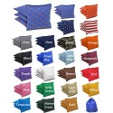 Standard Cornhole Bags ( Set of 8 )
